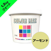 COLORMAX 綿用プラスチゾルインク  CM-080 アーモンド QT(約1.2kg)
