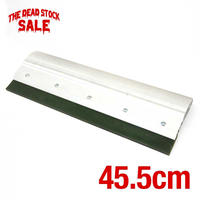 DEAD STOCK SALE アルミスキージ 45.5cm