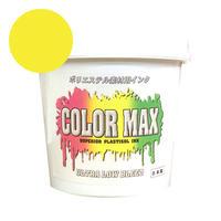 COLORMAX ブリード対抗プラスチゾルインク LB-5031 イエロー QT(約1.2kg)