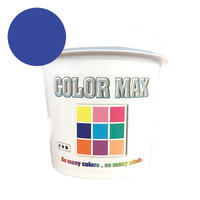 COLORMAX 綿用プラスチゾルインク  CM-051 リフレックスブルー QT(約1.2kg)