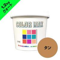 COLORMAX 綿用プラスチゾルインク  CM-081 タン QT(約1.2kg)