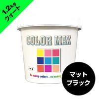 COLORMAX 綿用プラスチゾルインク  CM-022 マットブラック QT(約1.2kg)