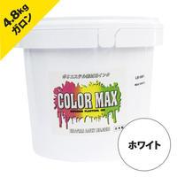 COLORMAX ブリード対抗プラスチゾルインク LB-5001 ホワイト GAL(約4.8kg)