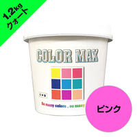 COLORMAX 綿用プラスチゾルインク  CM-048 ピンク QT(約1.2kg)