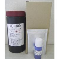 UB-300 耐溶剤性感光乳剤 1kg ※こちらの商品は別送となります
