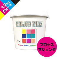 COLORMAX 綿用プラスチゾルインク  PR-4040 プロセスマジェンタ QT(約1.2kg)