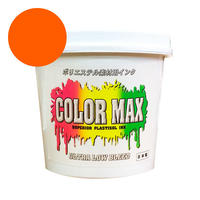 COLORMAX ブリード対抗プラスチゾルインク LB-5037 オレンジ QT(約1.2kg)