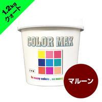 COLORMAX 綿用プラスチゾルインク  CM-085 マルーン QT(約1.2kg)