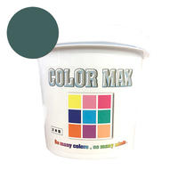 COLORMAX 綿用プラスチゾルインク  CM-076 FOREST GREEN QT(約1.2kg)