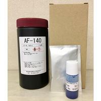 AF-140 耐溶剤性感光乳剤 1kg ※こちらの商品は別送となります