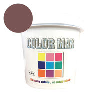 COLORMAX 綿用プラスチゾルインク  CM-083 ブラウン QT(約1.2kg)
