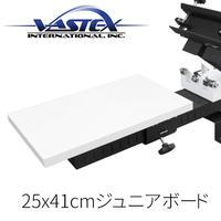 VASTEX V-100 25x41cm ジュニアボード