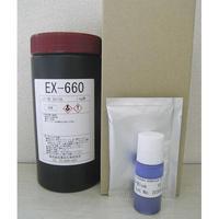 EX-660 耐溶剤性感光乳剤 1kg ※こちらの商品は別送となります