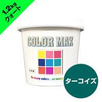 COLORMAX 綿用プラスチゾルインク  CM-058 ターコイズ QT(約1.2kg)