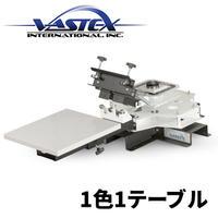 VASTEX V-100 1色1テーブル 卓上プリント機
