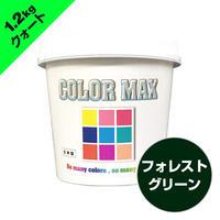 COLORMAX 綿用プラスチゾルインク  CM-076 フォレストグリーン QT(約1.2kg)