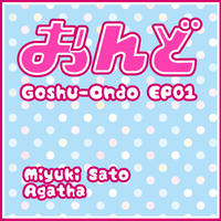 Goshu-Ondo EP01【download】