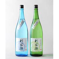 新酒セット 1.8L [お歳暮ギフト]