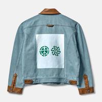 RASSVET Light Denim Jacket