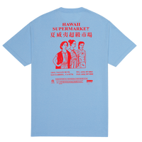 Boys Of Summer JERGENS T-SHIRT  SAX BLUE