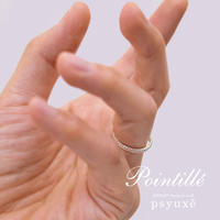 《Pointillé (ポワンティエ) Ⅱ》Silver925・リング