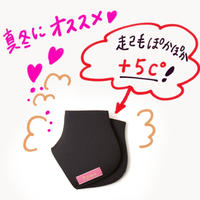 outlet. +5℃🔥  起毛かかとソックス(ブラック)