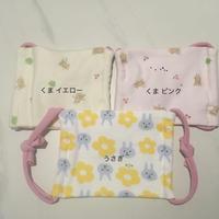 幼児用 コットン ガーゼ マスク