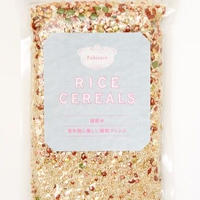 5月SALE✨ ピュビケア処方国産雑穀米 更年期に優しいブレンド