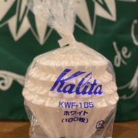 カリタ ウェーブ・ペーパーフィルター 185(2~4人用)100枚 ホワイト