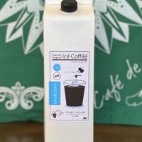 オリジナルストレートコーヒー 1,000ml 1本 【無糖】