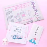 ぷんちゃん しんぷん一年購読