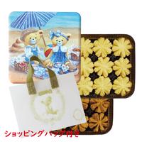 ジェニーベーカリー クッキー詰合せ2種(袋付)