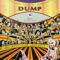 横尾忠則アートポスター 「DUMP」