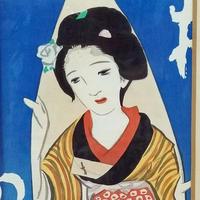 竹久夢二 木版画 (大正昭和初期版)