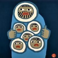 畦地梅太郎 木版画「家族」1977年 A.P.