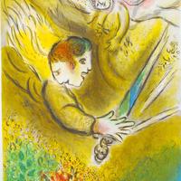 マルク・シャガール ムルロー版 アートポスター 1974年美術展