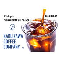 【COLD BREW】水出しコーヒーバッグ エチオピア イルガチェフG1 中煎り 40g×4 (2L)