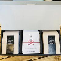 [お歳暮に][熨斗対応]【軽井沢コーヒーギフト】KCC Original Blend Coffee Gift  200g×2+ドリップバッグ5袋