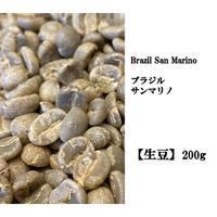 【生豆】ブラジル サンマリノ 200g