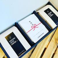 [お中元・お歳暮に][熨斗対応]【軽井沢コーヒーギフト】KCC Original Blend Coffee Gift  200g×2+ドリップバッグ5袋