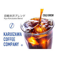 【COLD BREW】水出しコーヒーバッグ 旧軽井沢ブレンド 深煎り 40g×4 (2L)