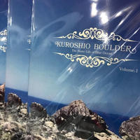 KUROSIO PRODUCTION BOULDER GUIDE BOOK Volume.1