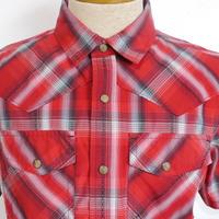 PRANA Holstad Short Sleeve Shirt Crimson