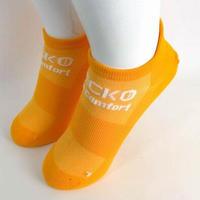 GECKKO Ergo Comfort Active Mango
