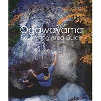 Ogawayama Bouldering Area Guide