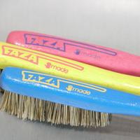 FAZA Brush Confession in Color (Black hair)