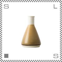 aiyu アイユー BIKASUCO ビカスコ Lサイズ ブラウン W7/D7/H11cm 130cc フラワーベース 花瓶 波佐見焼 日本製