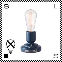 アートワークスタジオ Compass コンパススタンド ディープブルー 電球なし Φ103/H95mm ネイキッドスタンド セラミック製ソケット AW-0479Z-DBL