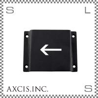 AXCIS アクシス アイアンサイン 矢印 W103/D12/H80mm 経路 スチール製 スチールプレート hs2678