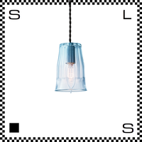 アートワークスタジオ Picardie ピカルディ ペンダントライト ライトブルー ガラスシェード タンブラー型 電球付 Φ94/H140mm  AW-0420V-LB